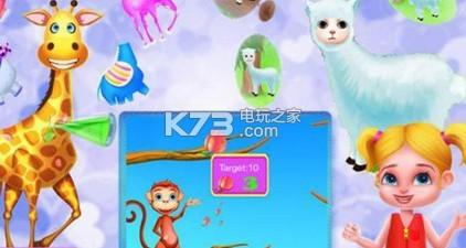動物園的動物飼養員 v8.0.1213 游戲下載 截圖