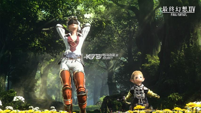 最终幻想14国际服 下载 截图