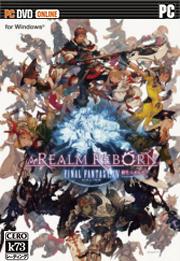 最终幻想14国际服下载