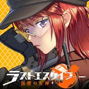 絕境少女復仇女神游戲下載v1.300.266