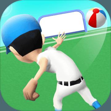 我扔球賊六下載v1.0.1