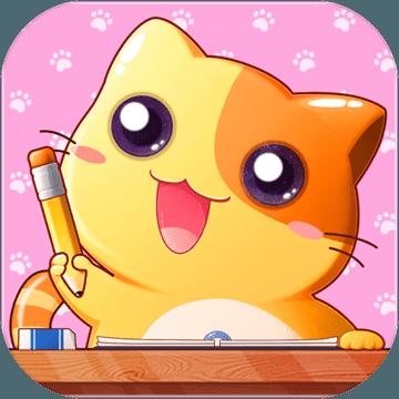 貓貓學園 v1.2.0 游戲下載