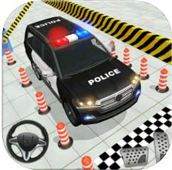 预先警察停车场游戏下载