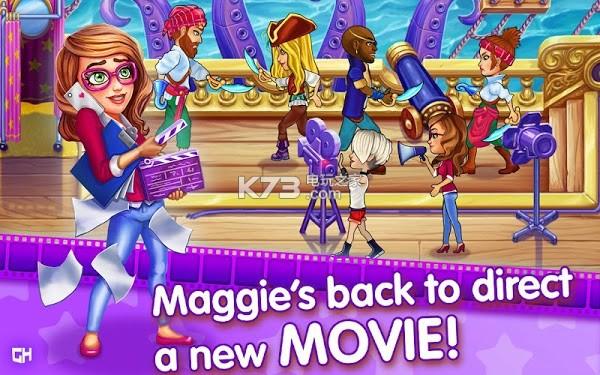 玛姬的电影第二部 v16 游戏下载 截图