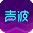 声波社交下载v0.0.1