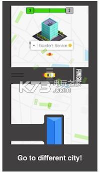 Quick Driver v1.0 游戏下载 截图