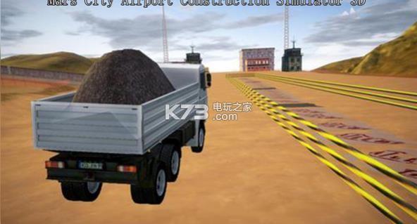 机场建设模拟器3D v1.2 游戏下载 截图