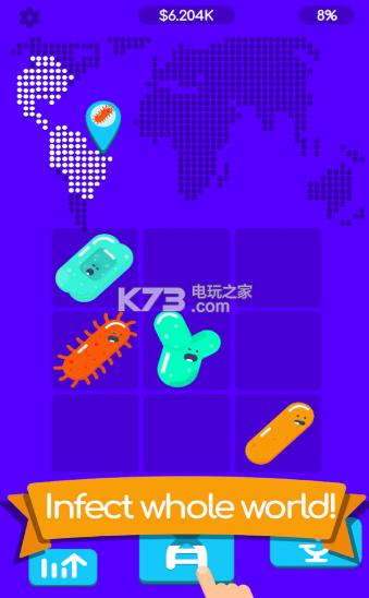 细菌世界合成 v1.0 游戏下载 截图