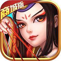 大唐门GM商城版 v1.0.0 下载