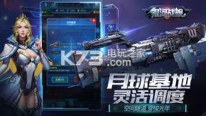 银河战舰200元9万氪金版 v1.14.91 下载 截图