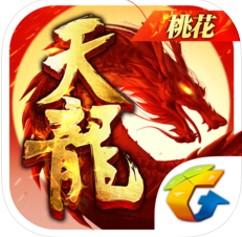 天龙八部武隆天坑联动版本下载v1.62.2.2