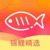 錦鯉精選 v2.0.1 app下載