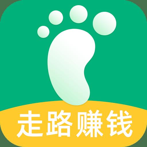 走呗赚钱 v1.12 app下载