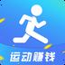 走路领红包 v1.0.1 软件下载