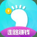 步步走 v1.0 app下载