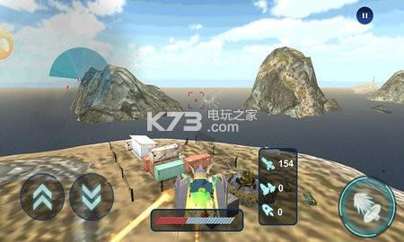 前进吧机甲勇士 v1.0 游戏下载 截图