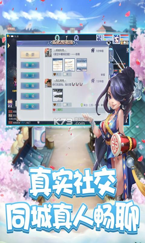 十万个孙悟空 v0.18.0 无限元宝版下载 截图