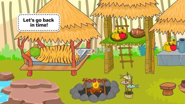 我的Tizi世界 v1.0 游戏下载 截图