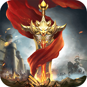 诸王之刃 v1.0.0 最新版下载
