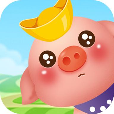 網上養豬游戲 v1.0.6 下載
