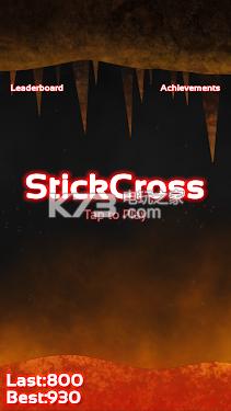 StickCross v1.0 游戏下载 截图