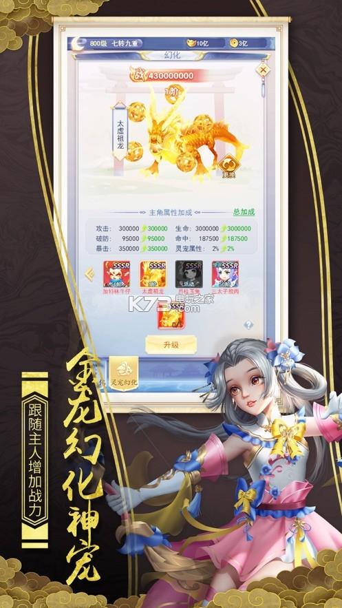 青云奇谭 v1.0 游戏下载 截图