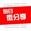 微分享 v1.0 app下载