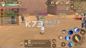 火影忍者巅峰对决 v1.0.0 中文版下载 截图