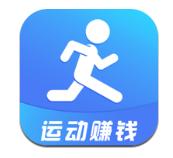賺賺走路賺錢 v1.0 app下載