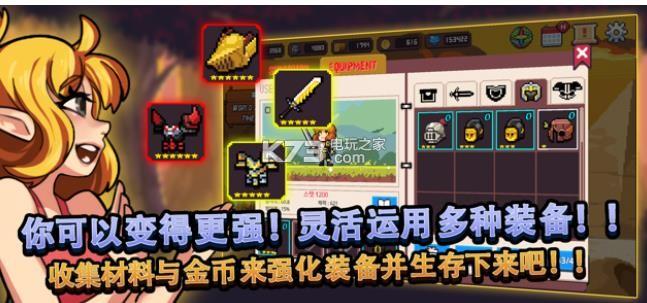 无人岛生存故事 v1.23 游戏下载 截图