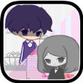 病娇乱舞 v1.1 游戏下载