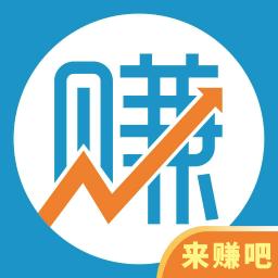 愉快赚 v1.0 app下载