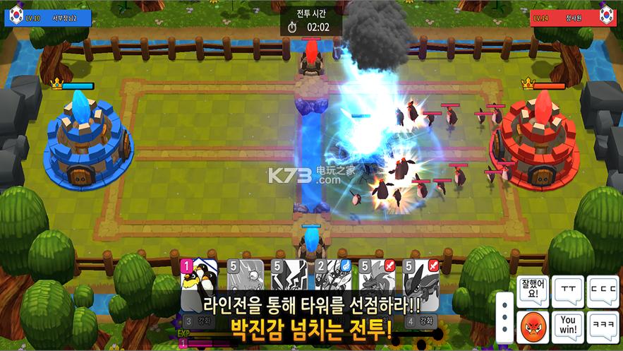 试验战争3 v1.0 游戏下载 截图