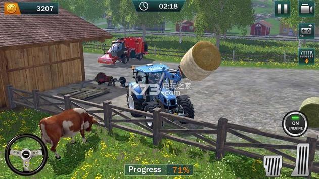 现代农场模拟大师3D v1.0 游戏下载 截图
