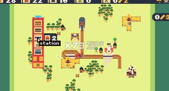Soko Loco Deluxe 游戏下载 截图