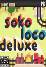 Soko Loco Deluxe游戲下載