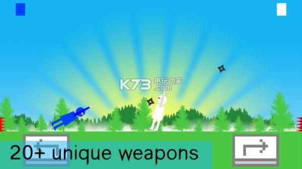 忍者武器对决 v1.3.1 游戏下载 截图
