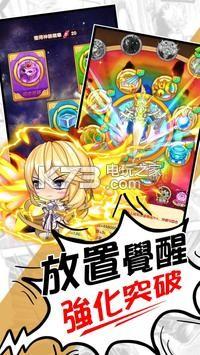 全明星乱斗 v5.0 游戏下载 截图