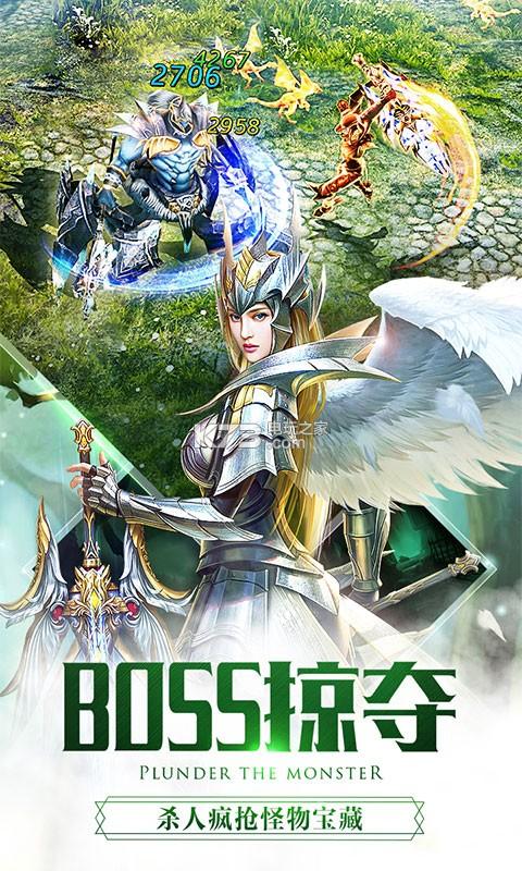 大天使之剑 v2.5.15 网易版下载 截图