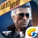 cf手游终极赛季版下载v1.0.90.350
