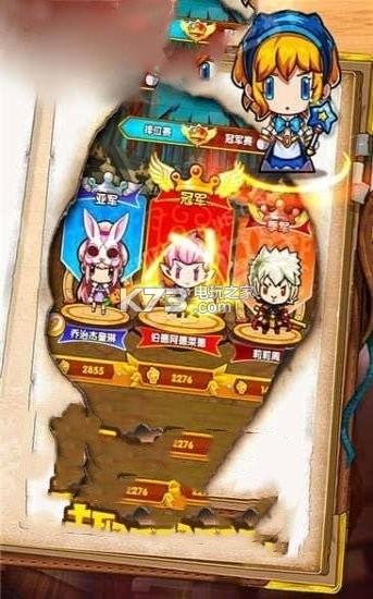 q萌英雄大乱斗 v1.0.1 游戏下载 截图