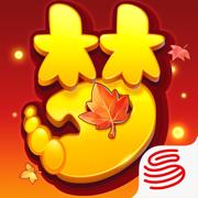 梦幻西游开局秒5 v1.284.0 变态版下载