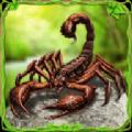 毒蝎模拟器中文版下载v1.0