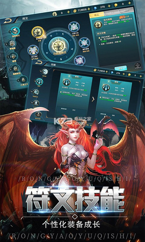 戰龍在野邪龍 v1.1.10 無限金鉆版下載 截圖