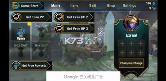 ez2 v3.9 游戏下载 截图