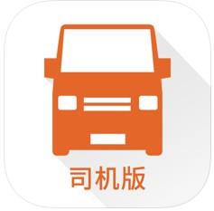 货拉拉司机版5.9.12下载