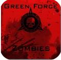 绿色力量感染游戏下载v3.9