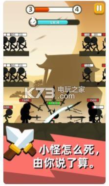 一拳闯江湖 v0.1.21 游戏下载 截图