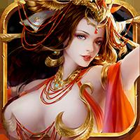 血戰三國志無限元寶版下載v1.0.0