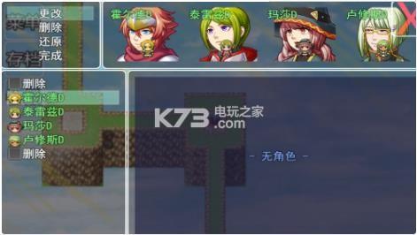放置大陆 v1.0 游戏下载 截图